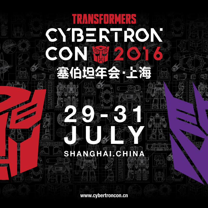 Transformers News: Hasbro Rolls Out Details of Cybertron Con 2016
