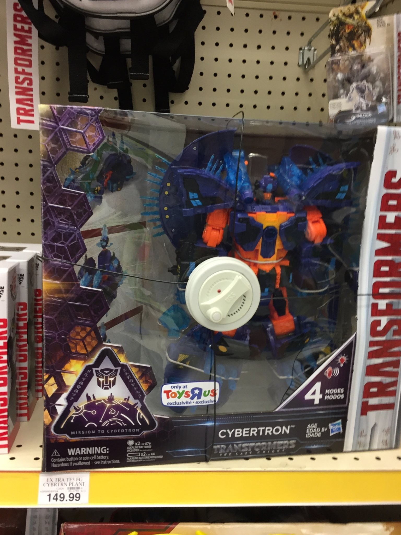 Transformers News: Transformers: The Last Knight Toys R Us Exclusive Transforming Cybertron Sighted At Retail