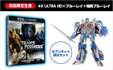 Transformers News: Clear Voyager The Last Knight Optimus Prime Available With Japanese The Last Knight Blu-Ray