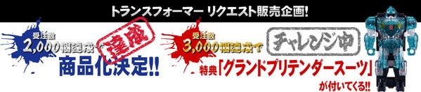 Transformers News: The Preorder Goal to Start Production of Takara Legends LG-EX Grand Maximus Has Been Achieved