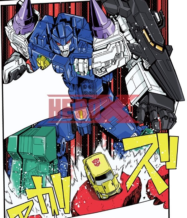 Transformers News: Tayo Tosho/HeroX Transformers Generations 2018 Preview Featuring Overlord and Bumblebee