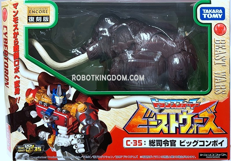 Transformers News: Take a look at new stock images of Encore Big Convoy in package
