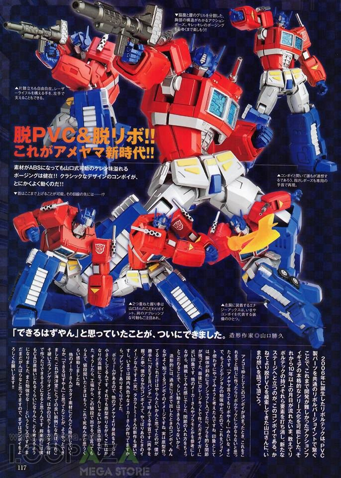 Transformers News: Revoltech Optimus Prime previewed in Figure King magazine