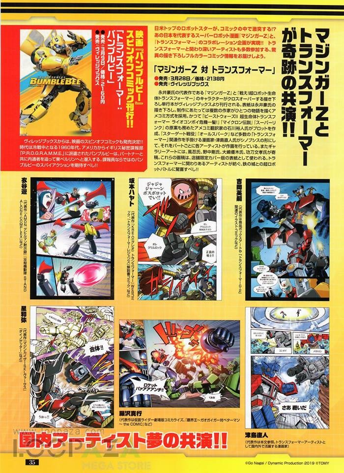Transformers News: Mazinger Z x Transformers crossover pages previewed in Figure King magazine