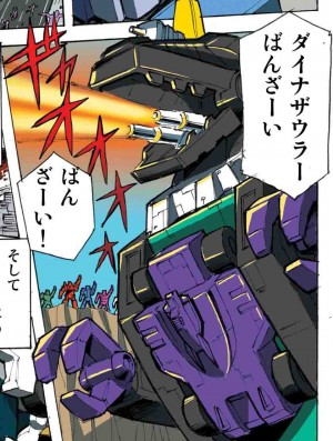 New Transformers Legends Manga for LG-43 Trypticon (Dinosaurer)