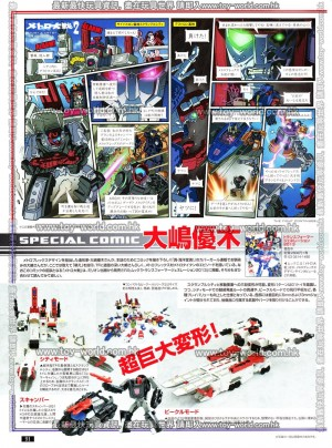 Transformers News: Full Scans from Figure King 187: Takara Tomy Generations, Go!, Masterpiece, and More