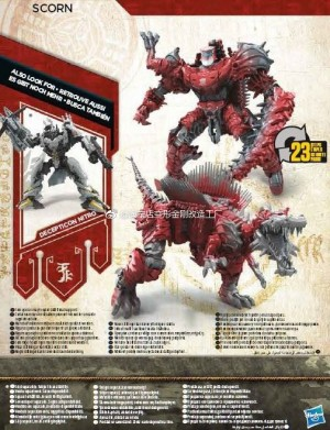 Back of the Boxes of Transformers: The Last Knight New Bumblebee and Voyager Scorn