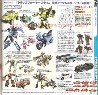 Transformers News: Hobby Japan Scan: AM-10 Bulkhead, AM-11 Arcee, and More