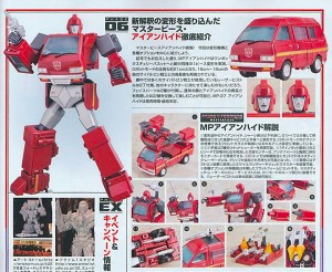 New Images - Takara Tomy Transformers MP-27 Ironhide