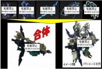 Transformers News: TFsource News: New Transformers Prime Arms Micron and EZ Sets