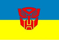 Transformers 3 - Ukrainian Army Casting Call in Chicago