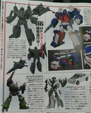 Transformers News: New Prototype Images of Takara Tomy Masterpiece Star Saber