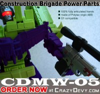 Transformers News: Update on CrazyDevy CDMW-05 - Devastator Gun