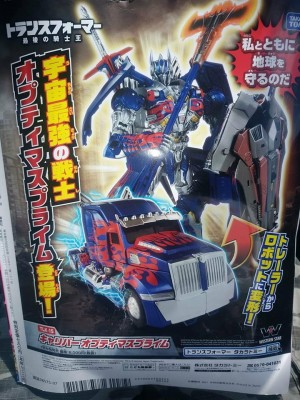 Transformers News: New Takara TLK-15 Leader Calibur Optimus Prime Revealed