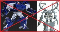 Transformers News: SDCC 2012 Coverage: No Plans for Transformers Prime Voyager Breakdown or Unicron