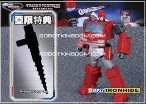 RobotKingdom.com Newsletter #1325