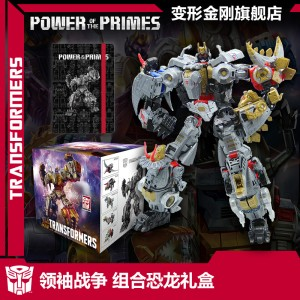 Hasbro Asia Transformers Power of the Primes Volcanicus Box Set