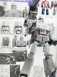 Masterpiece MP-36 Megatron Pre-order Roundup