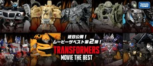Teaser Image of Takara Tomy Transformers Movie The Best New Releases