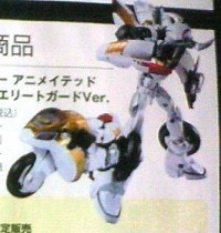 Transformers News: Transformers Animated Prowl Elite Guard Ver. Plus Movie Dreadwing & Smokescreen