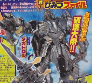 Takara Tomy Transformers: The Last Knight TLK-19 Megatron (Leader Class)