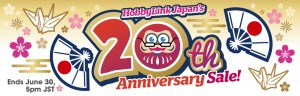 HobbyLinkJapan 20th Anniversary Sale Starts Now