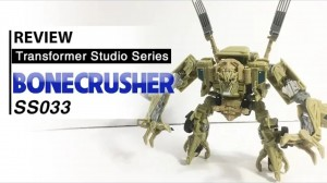 Transformers News: Video Review of Transformers Studio Series #33 2007 Movie Bonecrusher
