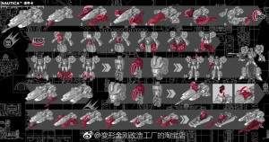 Transformers News: Instruction Sheet Leaked for Titans Return Nautica