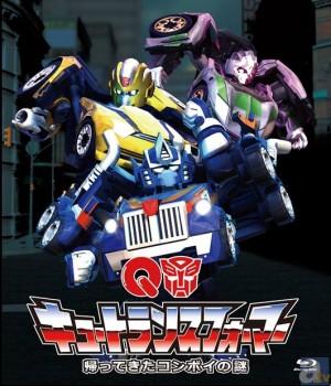 Q-Transformers Season 2 Epidode 9 'The Road to Dark but Comedic Transformers'