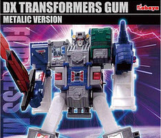 Transformers News: Kabaya Gum Transformers DX Fortress Maximus Metalic Version Revealed