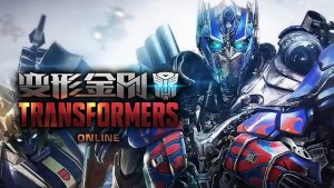 Transformers Online – Tencent Games Reveal new Team Shooter