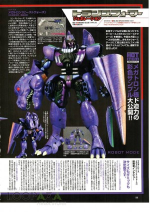 Transformers News: Hi-Res Scans of Figure King No. 245 with MP Beast Wars Megatron and Optimus 3.0, Gold Lagoon Figures and More