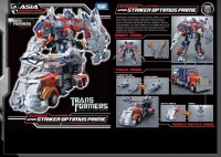 Transformers News: APS-01 Striker Optimus Prime Images, Battle Blades Included!