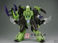 Transformers News: Ebay Auction of RotF Voyager Megatron Prototype