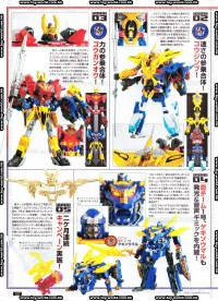 Transformers News: Figure King July Scans: Transformers Go!, Masterpiece, Generations