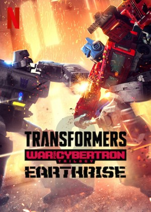 Review of Netflix Transformers War for Cybertron Chapter Two: Earthrise