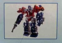 Transformers News: Optimus Maximus Revealed?