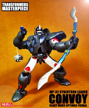 Transformers News: Pictoral Review of Takara MP-32 Beast Convoy