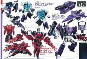 Takara Tomy Transformers Legends G2 Megatron, Targetmaster Windblade, Clone Set in Figure King 236
