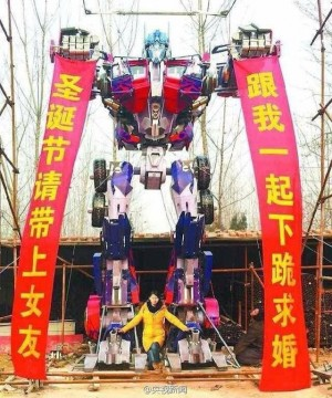 Giant Optimus Prime Proposal in China