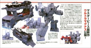 Clearer Images of Takara Tomy's Transformers Masterpiece MP-22 Ultra Magnus