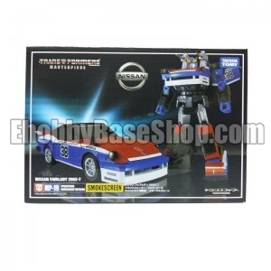 Transformers News: Ehobbybaseshop 2013 Newsletter #21