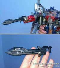 Transformers News: Buyer Beware: KO Takara Striker Optimus Prime Campaign Battle Blades