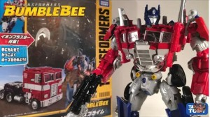 Video Review of Takara Legendary Optimus Prime Now Up #JointheBuzz