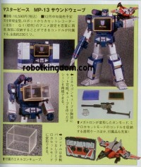 Transformers News: Dengeki Hobby September 2012 Scans