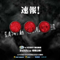 Transformers News: e-Hobby Teases Their Next Exclusive: Magnificus?
