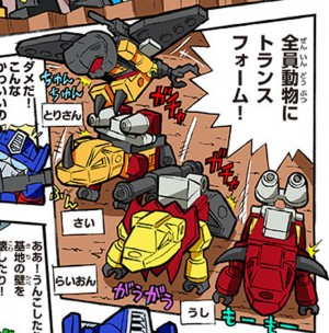 Transformers News: Takara Tomy Kre-O Web Comic Episode 8