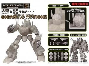 Gigantic Action: Scorponok Non Transforming Action Figure Pre-Order