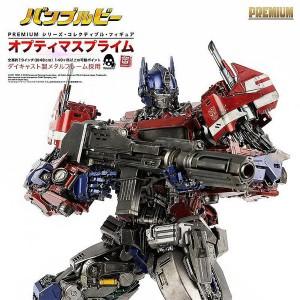 HobbyLink Japan Sponsor News - Three Zero Optimus Prime & More Autobots This Week