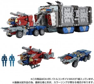 Diaclone Battle Convoy Gets Remade after 40 Years